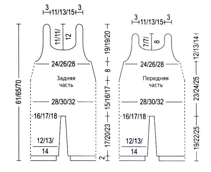 Схема вязания ползунков 35