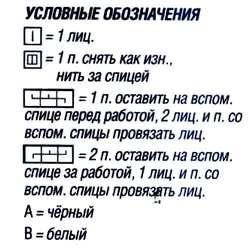48303f3a38-13